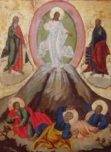 Vivre une vie transfigurée par le Christ